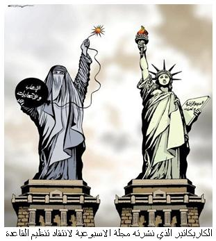islam-west-statue-liberty