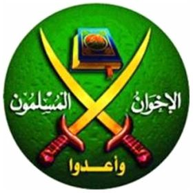 egypt muslim-brotherhood-logo
